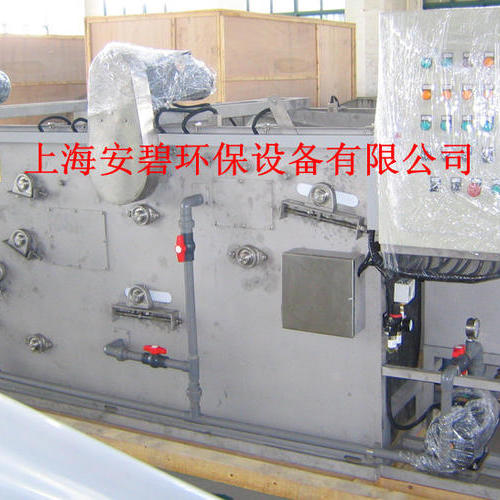 节能型压榨设备