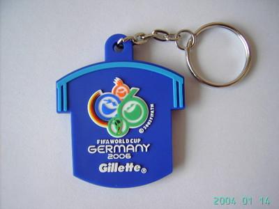 软胶3D钥匙扣
