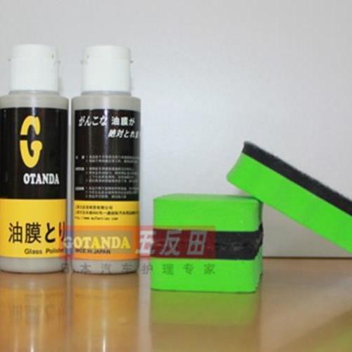 五反田玻璃油膜去除剂