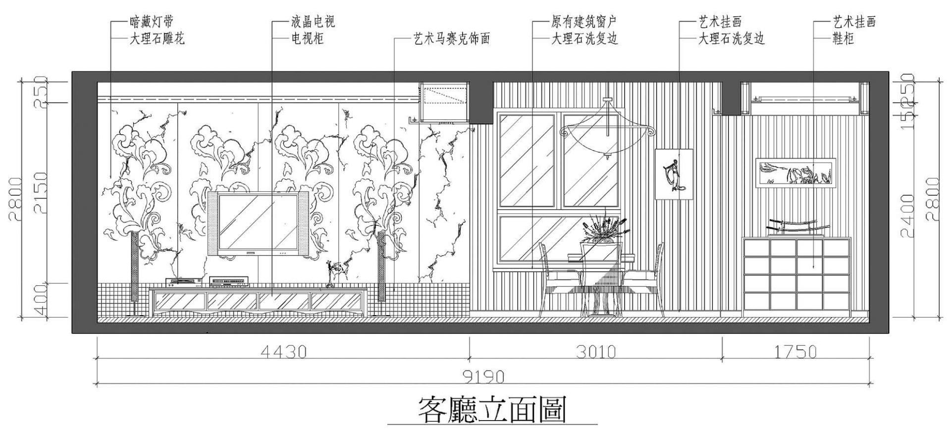 福州钱隆天下夏花样板房客廳立面圖-B.jpg