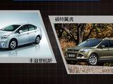 汽车电子技术系统装置及其分类