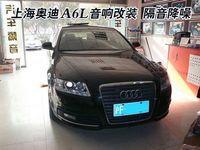 上海道声奥迪AUDI A6L汽车音响