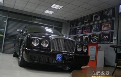 宾利雅致奢华汽车音响改装 上海道声汽车音响改装