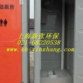玻璃钢移动厕所