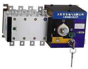 CZ815Q1隔離型雙電源.jpg