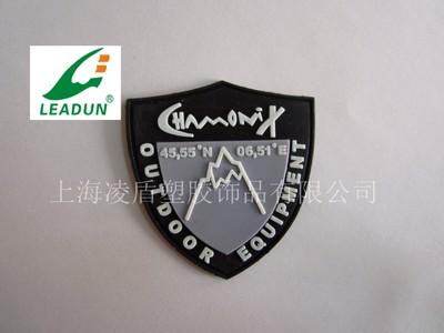 硅胶环保标牌