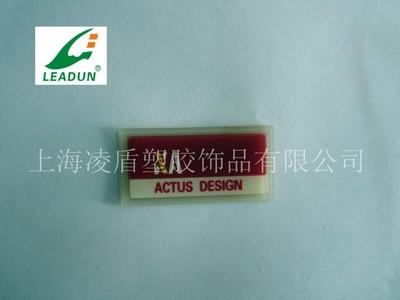 软胶环保水晶标牌