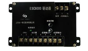 ESC6000 转速控制器