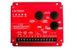 ESC9800转速控制器