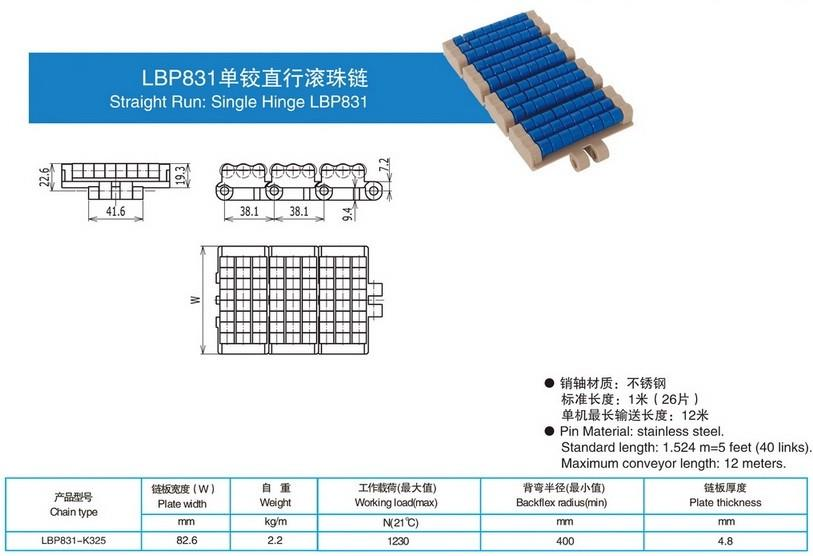 LBP831单绞直行滚珠链.jpg