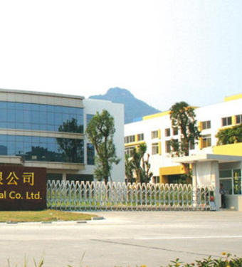 热烈祝贺上海上乾机械实业有限公司与担路网签约