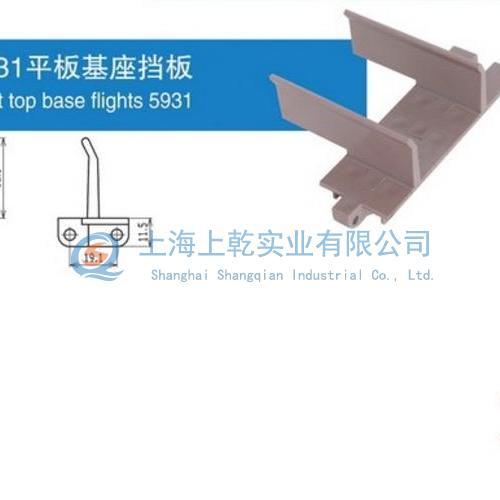 5931平板基座擋板