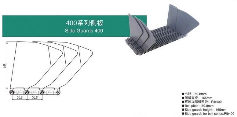 400系列侧板..jpg