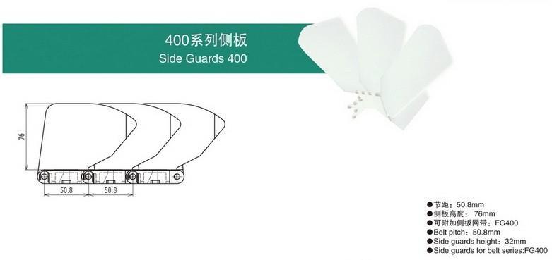 400系列侧板.jpg