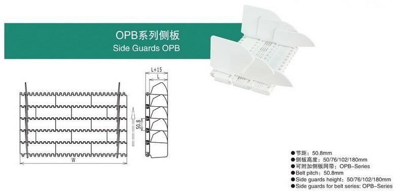 OPB系列侧板.jpg