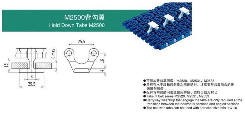 M2500背勾翼.jpg