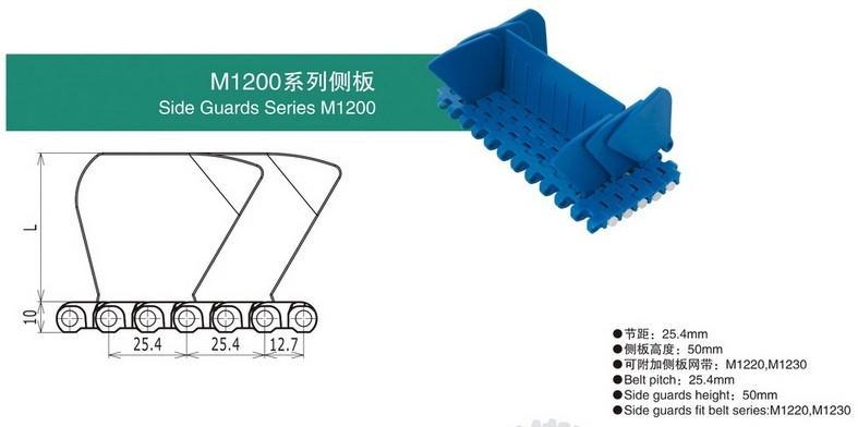 M1200系列侧板.jpg