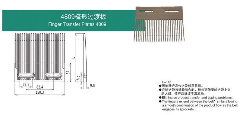 4809梳形過渡板..jpg