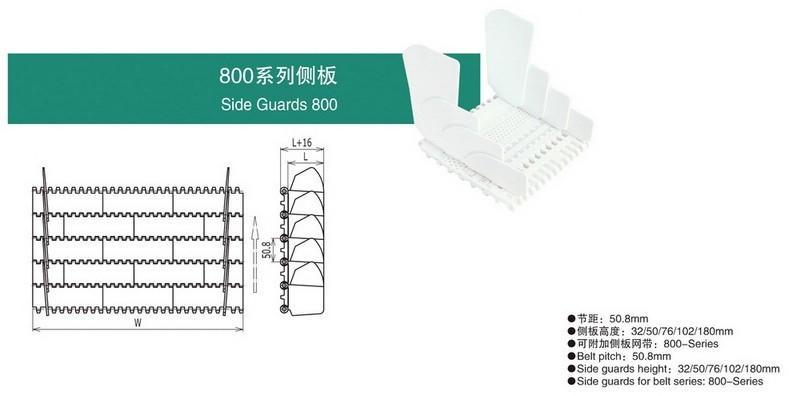 800系列侧板.jpg