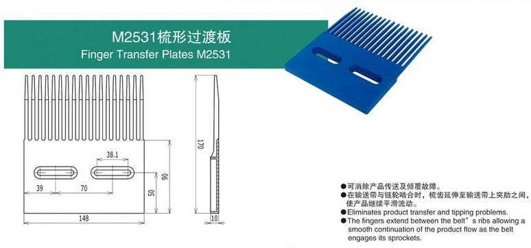 M2531梳形过渡板.jpg