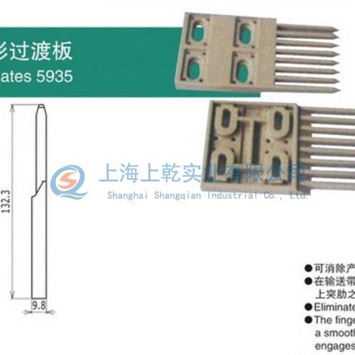 5935梳型过渡板