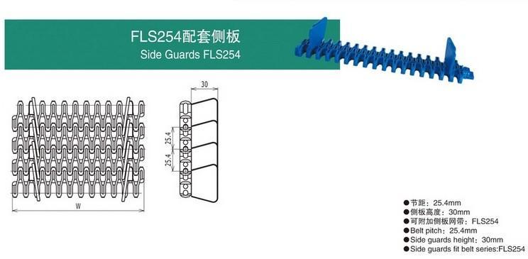FLS254配套侧板.jpg