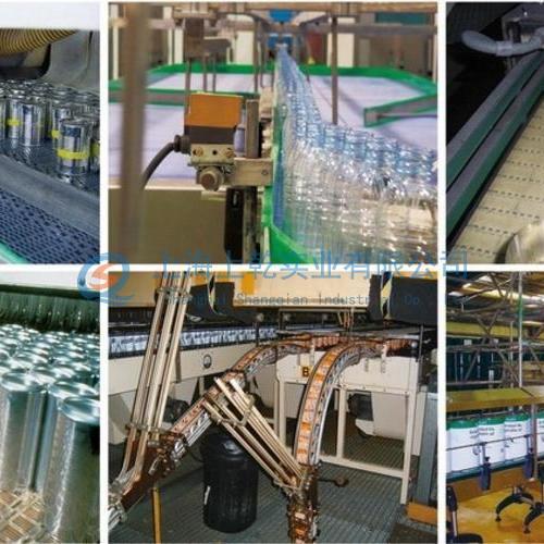容器制造行业输送机