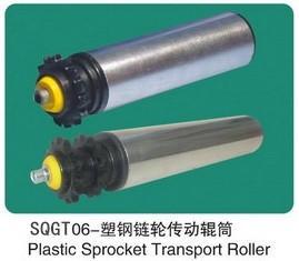 塑鋼鏈輪傳動輥筒.jpg