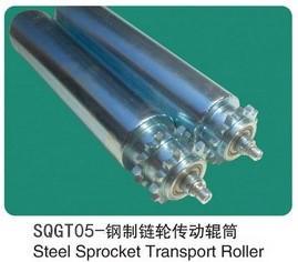 钢制链轮传动辊筒.jpg