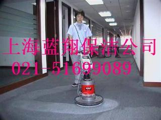2_201004060851281r3x1_副本.jpg