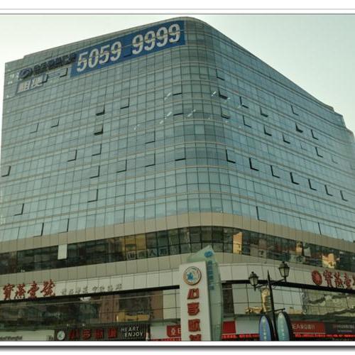 铭思办公室装修工装监理 大连路839号合生大厦