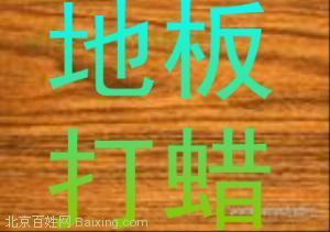 fd6415bd1ee0f1d1bfea77dbc19d5143_sm.jpg