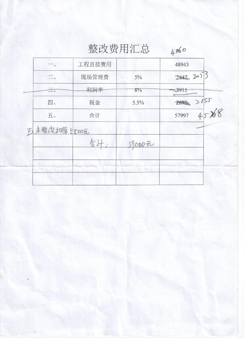 铭思-hongq333.jpg