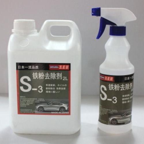 S-3铁粉去除剂