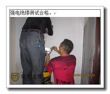 QQ图片20140227144047.jpg