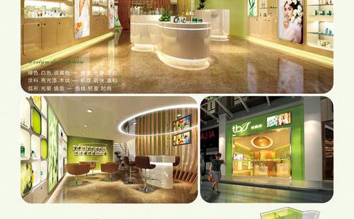 上海化妆品店设计