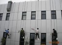 高空外墙保洁