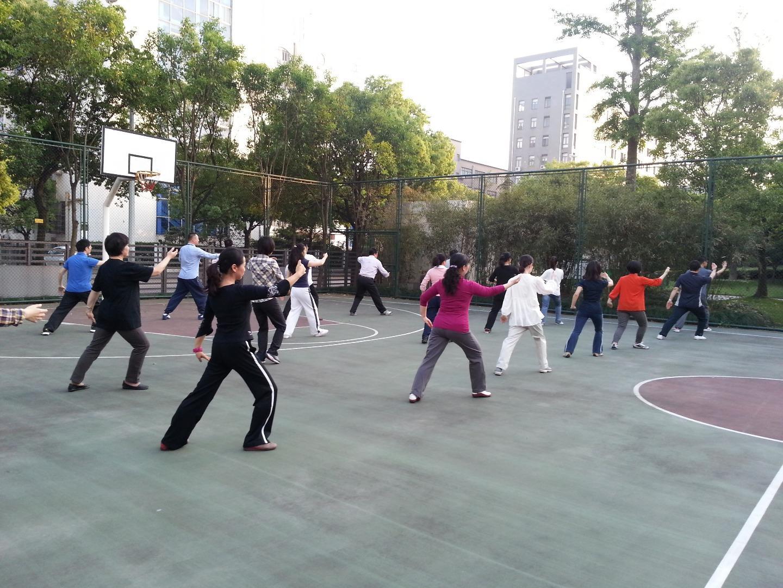 工商银行上海分行太极拳培训课