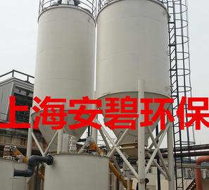 上海安碧为浙江上市纸业提供石灰投加系统
