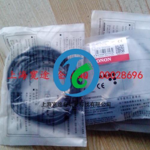 倍加福NBB5-18GM60-WO上海有货