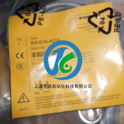 NI8-M18-AZ3X电感式传感器