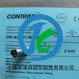 4040系列光电传感器