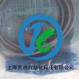 420系列电感式传感器