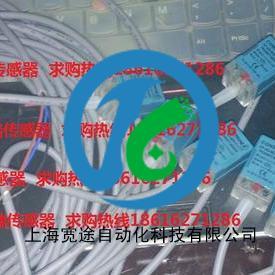 700系列电感式传感器