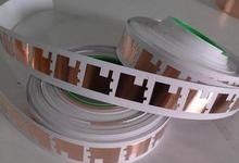 铝箔胶带模切