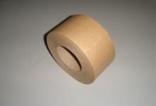 寺岗包装胶带(牛皮纸系列)