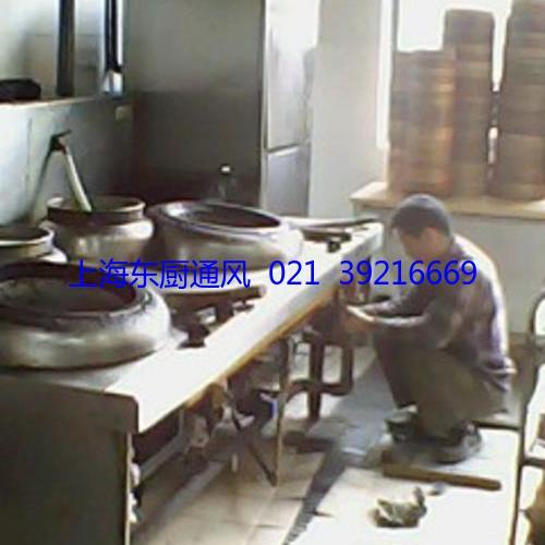 廚房爐灶維修 爐灶維修