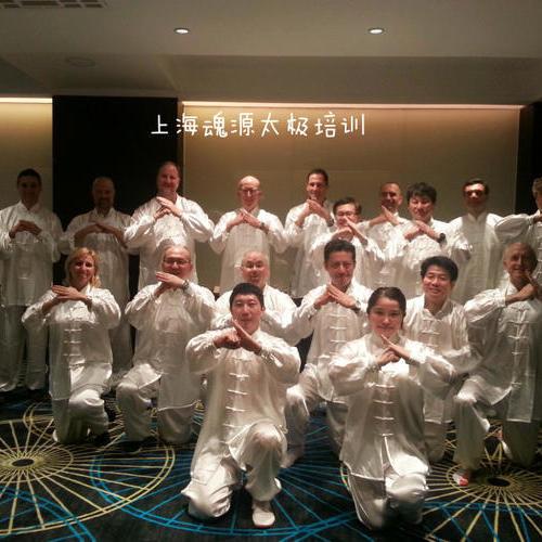 【外国人太极拳功夫体验课—Chinese Tai Chi Kung Fu Activity】