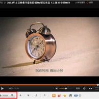 MV——《上海25小時》