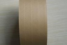 湿水牛皮纸(夹筋)胶带